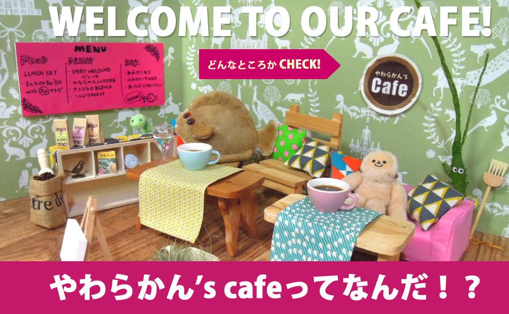 jucarii cafenea cele mai bizare localuri din lume Cele mai bizare localuri din lume jucarii cafenea