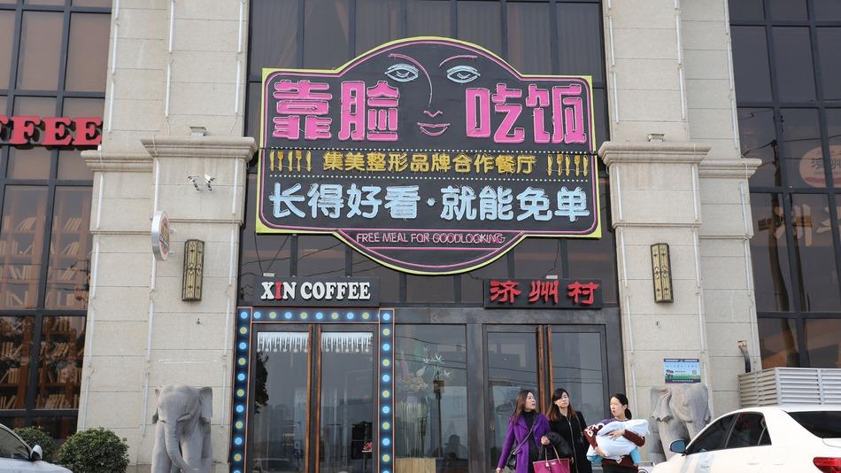 zhengzhou jeju island cele mai bizare localuri din lume Cele mai bizare localuri din lume zhengzhou jeju island